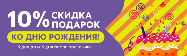 1069e703b595 Детский мир — интернет-магазин детских товаров и игрушек в Украине ...