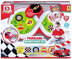 Набор игровой Infiniti Race Set Bb Junior (16-81401)