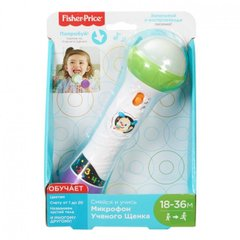 Умный микрофон Fisher-Price FTF66